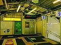 Niigata Station 8and9 Platform Renraku 20180825 153829.jpg