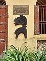 Nimba a la rentrée du musée de Boké.jpg