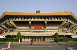 Nippon Budokan Hall Main entrance