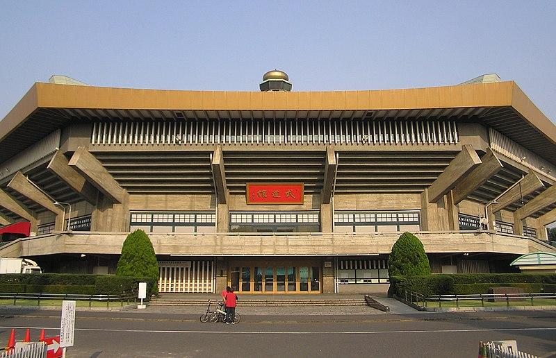 File:Nippon Budokan 2 Kitanomaru Chiyoda Tokyo.jpg