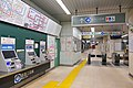 Nishi-Takashimadaira-STA Gate.jpg