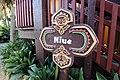 Niue Sign (6265264614).jpg