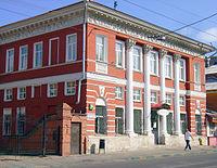 Nizhny Novgorod. Frolov House.jpg