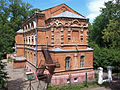 Nizhny Novgorod. Oktyabrskoy Revolyutsii St., 25 - Former church building (now it is kindergarten).jpg