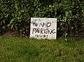 No parking - privert - geograph.org.uk - 337000.jpg