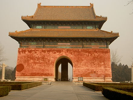 The Ming Tombs located 50 km (31 mi) north of Beijing; the site was chosen by Yongle. Noel 2005 Pekin tombeaux Ming voie des ames.jpg