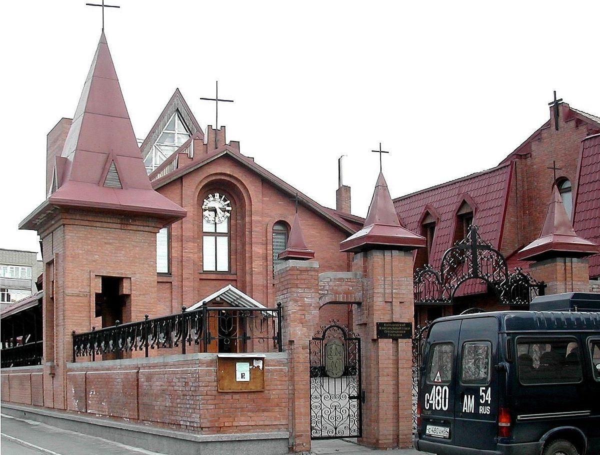 Trasfigurazione A Novosibirsk Della Wikipedia Diocesi b76vYyIgf