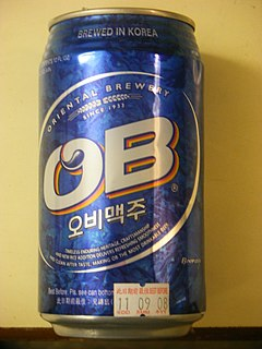 Oriental Brewery Brewery Company in South Korea