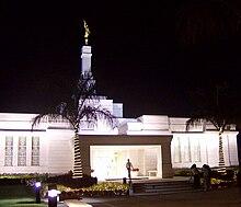 Oaxaca Mexico Temple