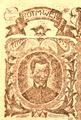 Oberammergau - 50Pf. 1921 a(2)a.png