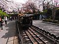 Odawara Castle-4.jpg
