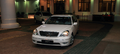 Official state car of the President of Singapore at Sentosa Golf Club, Singapore - 20110725.png