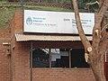 Oficina de Migraciones en Puerto Iguazú.jpg