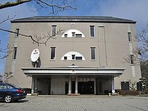 Ogawa, Nagano - Ogawa Village Hall