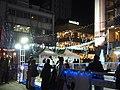 Okachimachi Panda Park Skate rink (38658796105).jpg