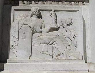 Old Federal Reserve Bank Building (Philadelphia) - Image: Old Federal Reserve Building west sculpture