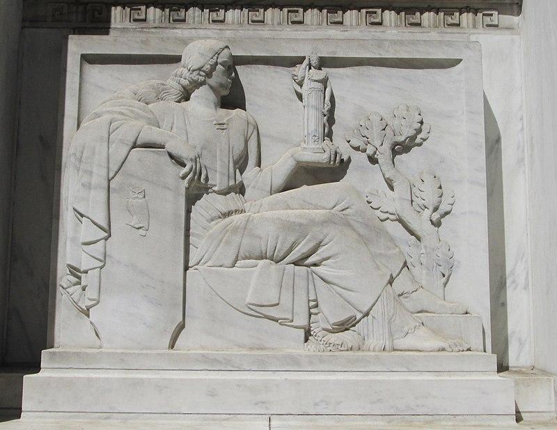 Fed Res Building Philadelphia