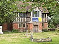 Old Grammar School, King's Norton - geograph.org.uk - 267050.jpg