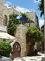 Old Jerusalem Plugat Hakotel 15.jpg