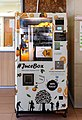 Orange juice vending machine.jpg