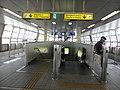 Osaka-Monorail Dainichi Station platform - panoramio.jpg