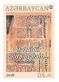 Otuz ildir əldə qələm (postage stamp).jpg