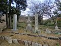 Ouchi Yoshioki's Grave.JPG
