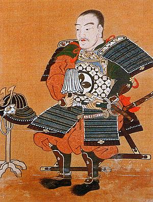 Ōta Dōkan - Portrait of Ōta Dōkan