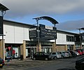 Outfit - Forster Square Retail Park - geograph.org.uk - 1157385.jpg