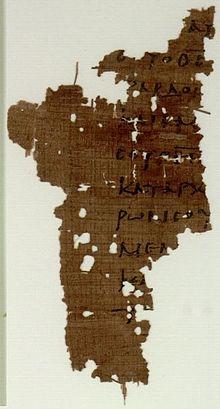 12 pada naskah Papirus 114 , yang dibuat sekitar tahun 250 M