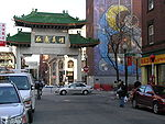 Description de l'image Paifang Boston Chinatown 1.jpg.