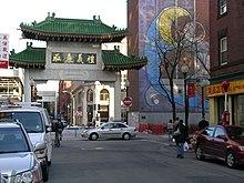 Chinatown Boston Wikipedia