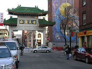 Chinatown, Boston - A view from within Chinatown looking towards the paifang