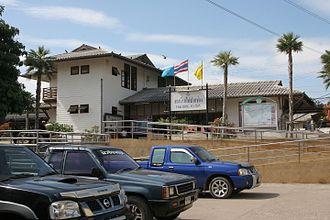 Pak Chong District - Pak Chong Railway Station