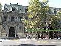 Palacio Irarrázabal.jpg