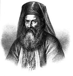 Palaion Patron Germanos 1865 002.JPG