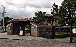 Panagyurishte - The History Museum.