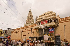 Vitthal Temple, Pandharpur - The exit for pilgrims