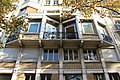 Paris - 138 Boulevard Exelmans (27378320456).jpg