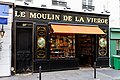 Paris - Boulangerie - 64 rue Saint-Dominique - 002.jpg