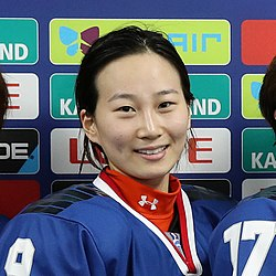 Park Jong-ah IIHF Ice Hockey Women 20170405 25 (cropped).jpg