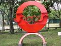 Parque del Este Esculturas 003.JPG