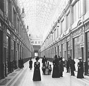 An example of the mid-19th century arcade: The Passage in St Petersburg.