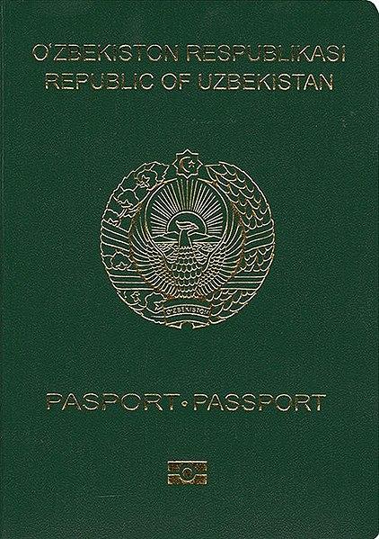 File:Passport of Uzbekistan.jpg