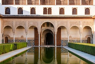 Patio de los Arrayanes detail Alhambra Granada Spain.jpg