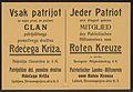 Patriotischer Landes-Hilfsverein vom Roten Kreuze - Laibach 1916.jpg