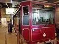 Peak Tram 20210220 150458.jpg