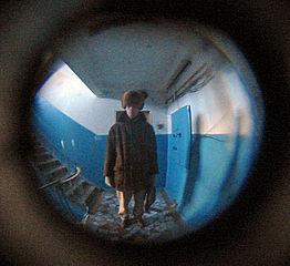 File:Peephole.jpg