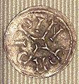 Pepin II d Aquitaine obole 845 to 848.jpg
