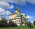 Pereslavl GoritskyMon Cathedral P97.jpg